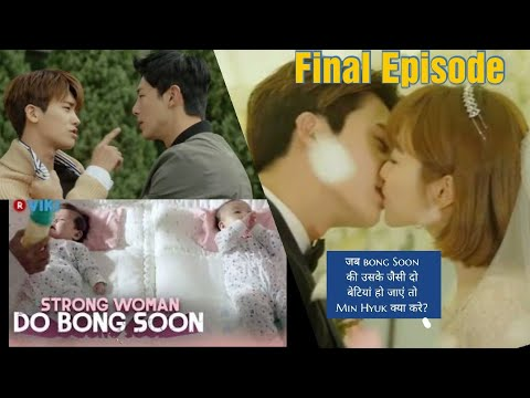 Download Strong Woman Do Bong Soon Episode 16    Final Episode    In Hindi    Romance,Marriage, Justice  