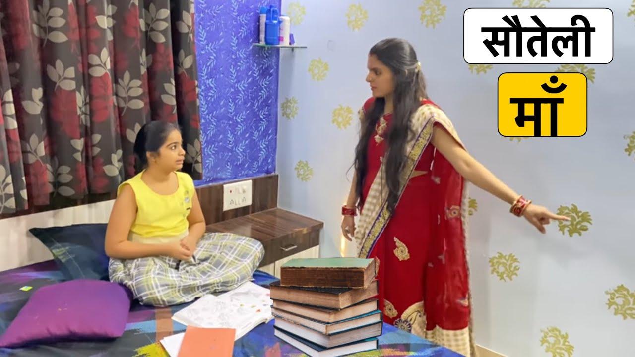 सौतेली बहने | Ep-1 | Masoom Ka Dar | Hindi Moral Stories | Riddhi Thalassemia Major Girl