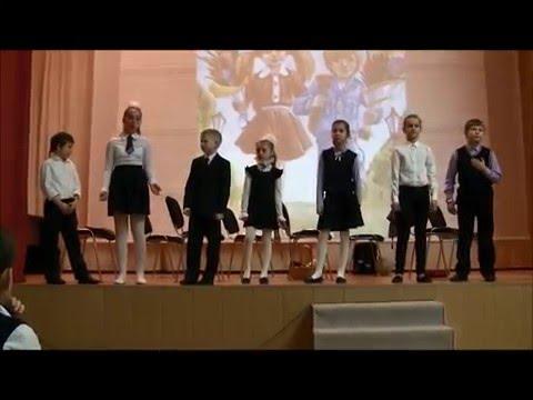 Поэтический спектакль на стихи А.Л. Барто В школу