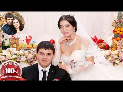 Цыганская свадьба. Рустам и Таня