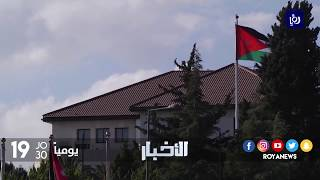 وفاة عامل مصري اعتدى عليه أحد المواطنين والسفارة تستنكر - (28-12-2017)
