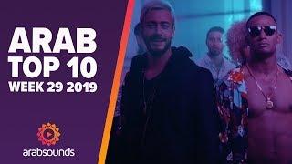 Top 10 Arabic Songs (Week 29, 2019): Mohamed Ramadan, Saad Lamjarred, Nawal El Zoghbi & more!