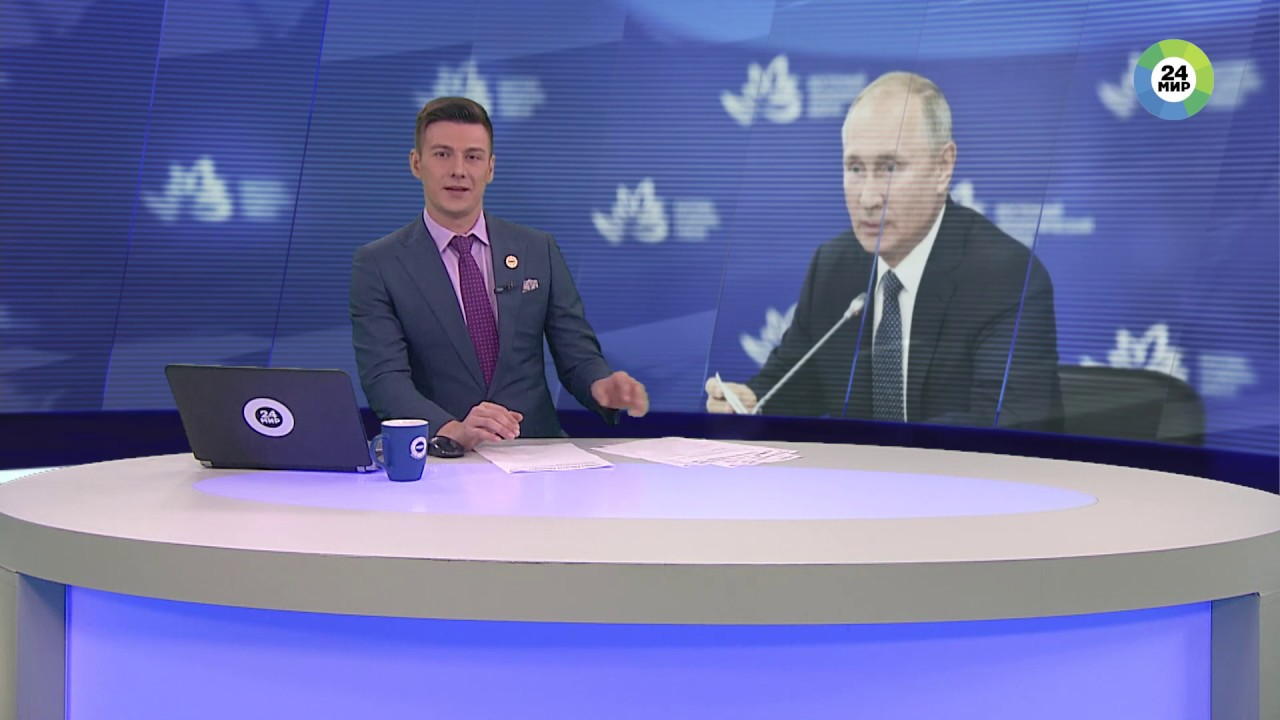 Путин назвал лучшее место на земле