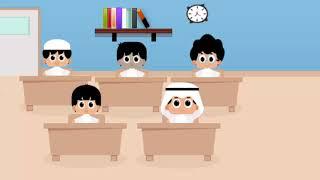 تعليم سورة الهمزة للأطفال | (Quran For kids : Learn Surah Al-Humazah ( Repeated