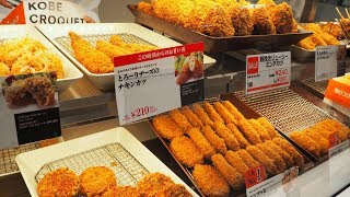 KOBE Croquette Popular croquette shop in Seibu department Store Ikebukuro main store. I bought eleven croquettes and ate at home. Everything was delicious.