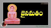 Vardhaman Mahaveer-Telugu - YouTube