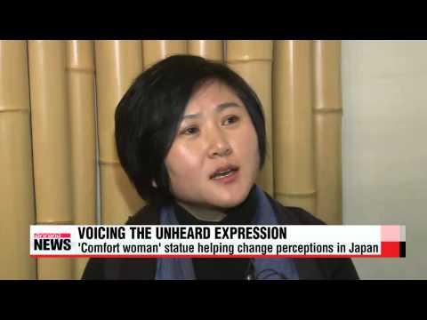 "Tokyo exhibition showcases art banned in Japan 쫒겨난 위안부 소녀상 ""표현의 자유"" 찾아 삼만리 thumbnail"