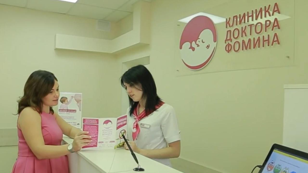 Семейный доктор ведение беременности