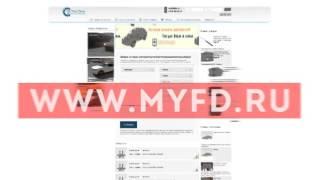 myfd.ru Поиск запчастей(, 2015-11-21T23:20:31.000Z)