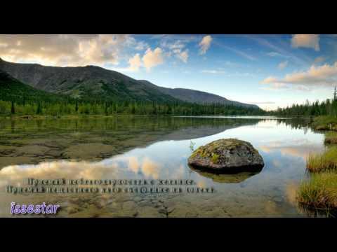 Vibrasphere feat  Irina Mikhailova - Meander (Original Version)