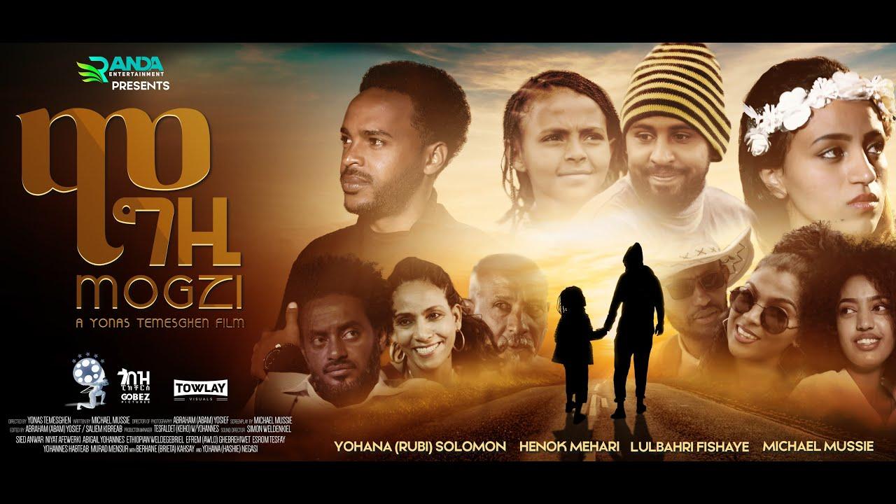Download New Eritrean Movie 2021 / MOGZI Part 06
