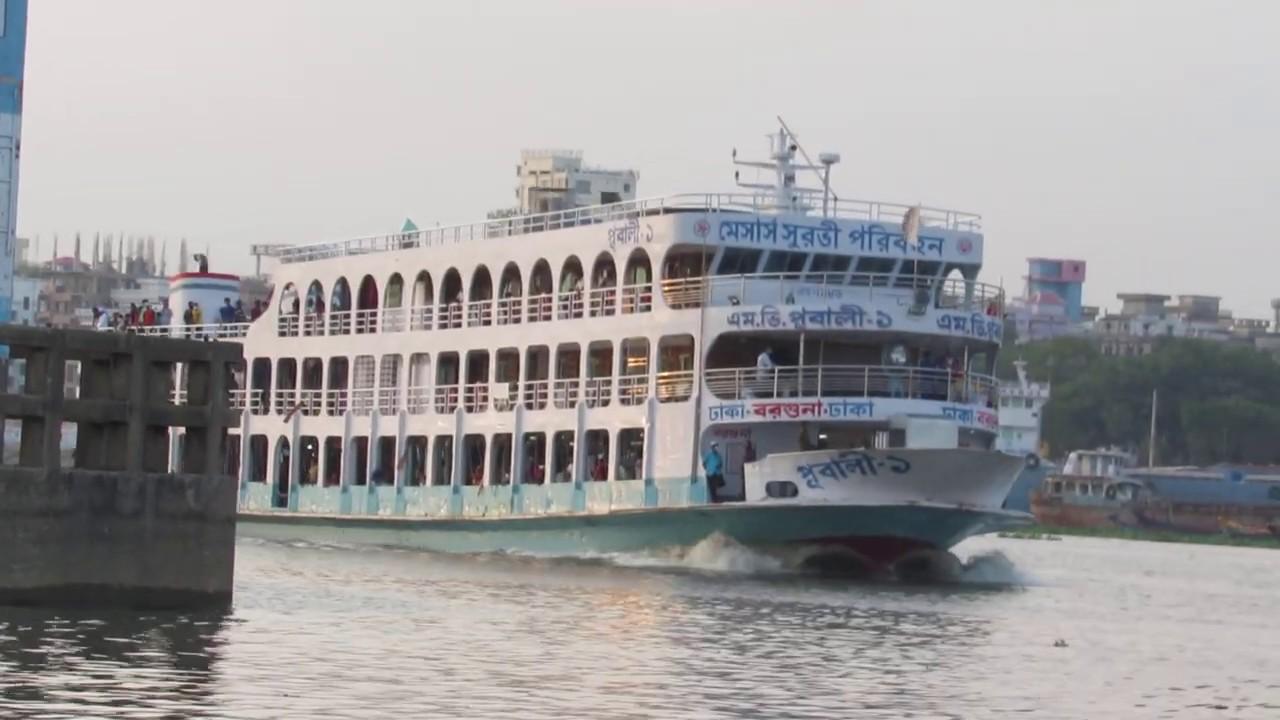 নতুন ইঞ্জিনে পাখা গজিয়েছে বরগুনার পুবালী ১ লঞ্চের।MV Pubali 1 launch Dhaka to Borguna.