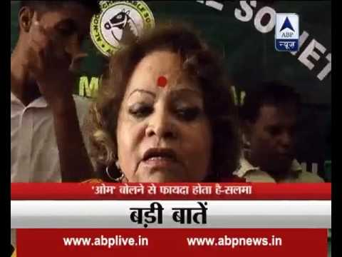 Human body receives oxygen while uttering the word OM, says Salma Ansari