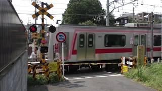 TOKYU CORPORATION Train Kikuna Railroad crossing Videos for children