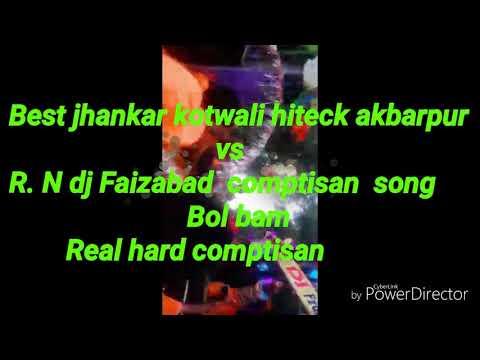 🔈🔈🎵🎵Best Jhankar Akbarpur Vs R.N Dj Faizabad Comptisan  Song Bol Bam🔈🔊🎵🎵