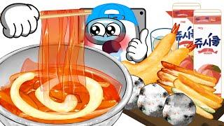로제 떡볶이 먹방 - 어몽어스 애니메이션 먹방