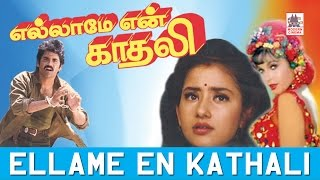 Ellame En Kadhali Full Movie HD Nagarjuna Ramyakrishnan Manisha Koirala