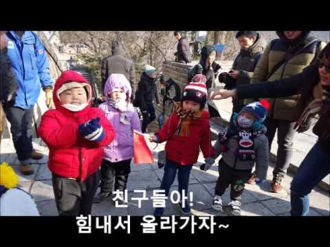 [데이비드토이] 슈퍼윙스와 함께하는 베이징 가족여행