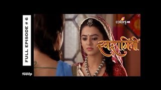 Video Swaragini - Full Episode 6 - With English Subtitles download MP3, 3GP, MP4, WEBM, AVI, FLV September 2018