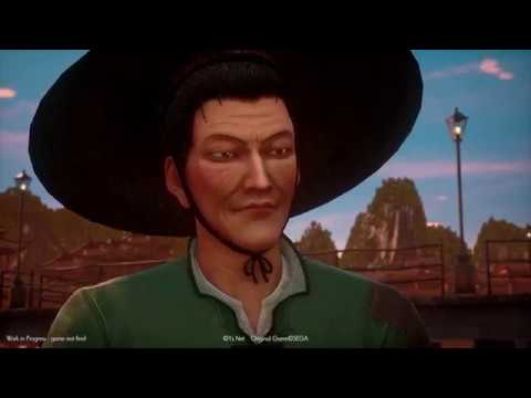 Shenmue3 The Hidden Art Returns Trailer E3 2019 CERO