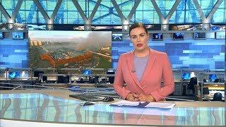 """Выпуск программы """"Время"""" в 21:00 сегодня, 11 июля 2017 года. Новости. Первый канал"""