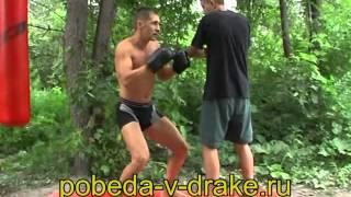 Практические Уроки Кикбоксинга от Евгения Шихотова!!! часть 26