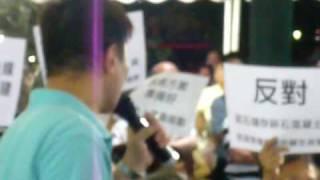 沙中線九龍城段第四場諮詢會-講得好!