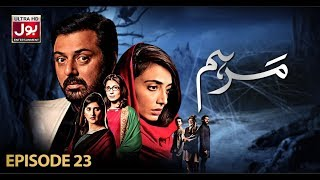 Marham Episode 23 | Pakistani Drama Serial | 19th June 2019 | BOL Entertainment