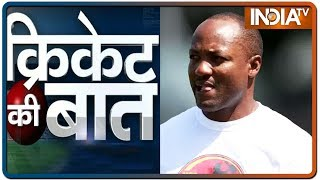 Cricket Ki Baat: Indian Pace Attack Reminds of Windies of 80s & 90s says Brian Lara