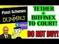 TETHER IS A CRYPTO PONZI SCHEME! WHY BITCOIN WILL FAIL IF THIS HAPPENS! LIGHTNING NETWORK EXPLAINED