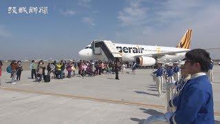 台湾チャーター便歓迎 茨城空港で就航セレモニー