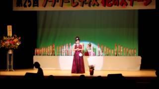 H26年5月11日 第25回 花のステージ 福島県文化センター 小ホールでの様...