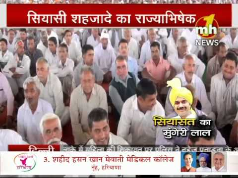 Kuldeep Bishnoi | Special News | MH ONE NEWS