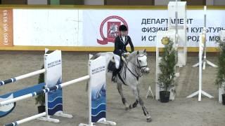 чемпионат России по конкуру ГранПри 150