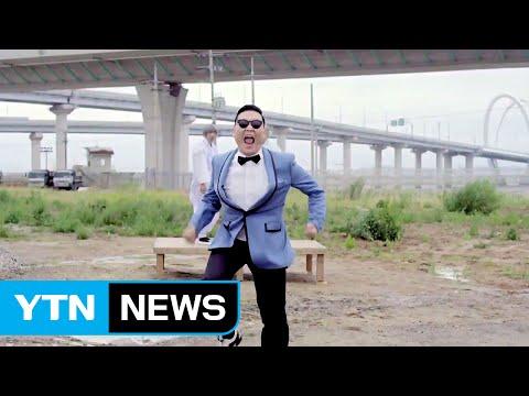 싸이 '강남스타일', 유튜브 '왕관' 내줘 / YTN