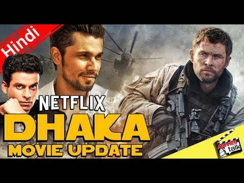 Chris Hemsworth Netflix's DHAKA Movie Update [Explained In Hindi]