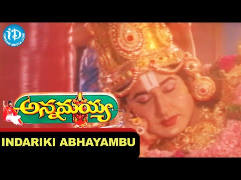 Annamayya Movie Songs || Indariki Abhayambu Video Song || Nagarjuna,Ramya Krishna || Keeravani