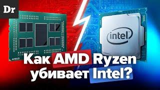 Как AMD Ryzen убивает INTEL | Подробный разбор