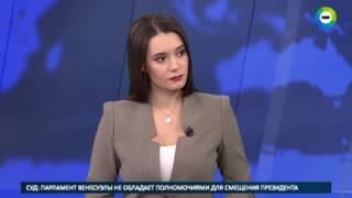 Грипп шагает по России  школьники радуются, врачи грустят