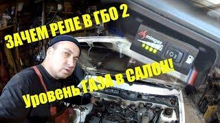 Как Ставят газ в Гаражах самостоятельно!!