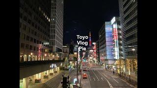 Tokyo Vlog | 도쿄 브이로그- 멕시칸 뿌시고 …