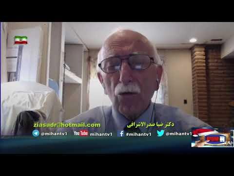 ادامه  نظری به تاریخ مهاجرت وسکونت مردمان ایران(62) با دکترضیا صدر الاشرافی