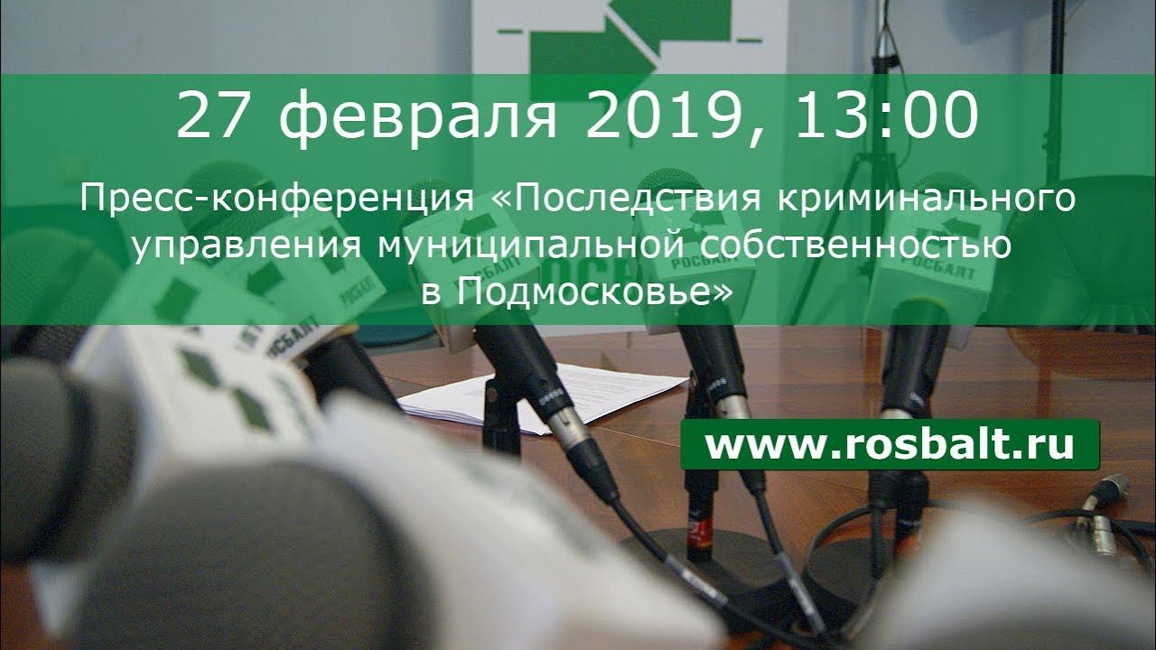 da79c4acc97c Общественно-политическая газета