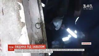 На Харківщині обвалився приватний будинок