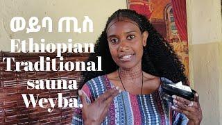 Ethiopian traditional steam( Weyba) screenshot 2
