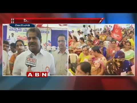 Employees Union Demand to Cancel CPS Pension System | Vijayawada