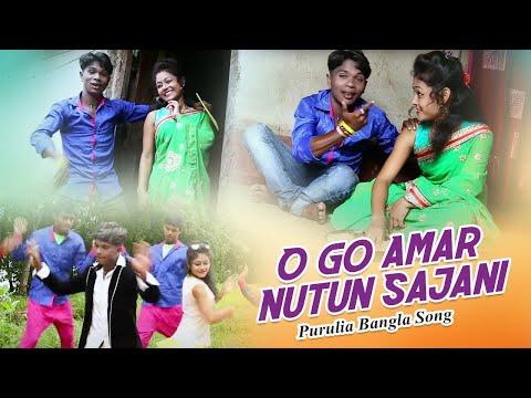 Gheme Jachhe Ga   Purulia Song 2018   Amir & Konika   Bangla Video