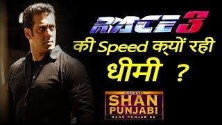 Race 3 , Bollywood Movie Review , Bollywood Masala , Shan Punjabi