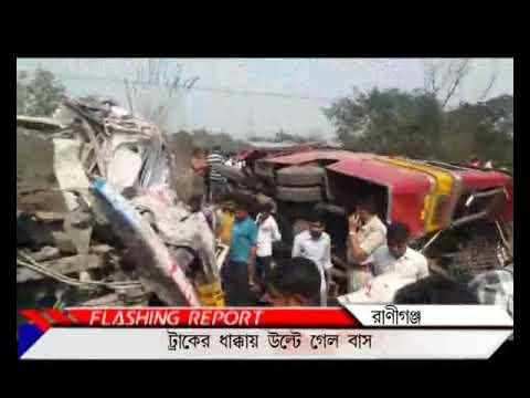 Raniganj accident_PUBLLIC TIMES
