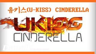 Lyrics Video | 유키스 (U-KISS) - CINDERELLA